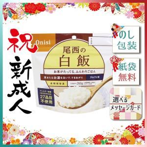 ハロウィン プレゼント 2019 非常用食品 尾西の白飯(アルファ米) giftstyle