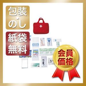 小型バッグで携帯できる、本格的な救急セット。応急手当て全般について記載のポケットブック付。  商品名...