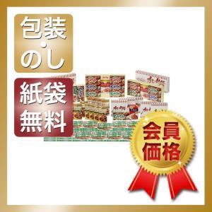 内祝い 快気祝い お返し 出産祝い 結婚祝い 惣菜 カレー レトルト 景品 カレー物語抽選会(50人用)|giftstyle
