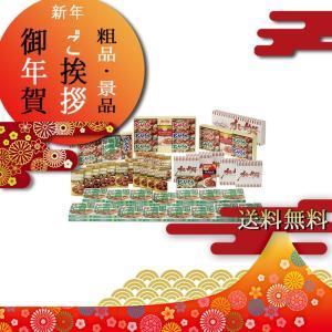 お歳暮 ギフト セット 御歳暮 人気 惣菜 カレー レトルト 景品 カレー物語抽選会(50人用)|giftstyle