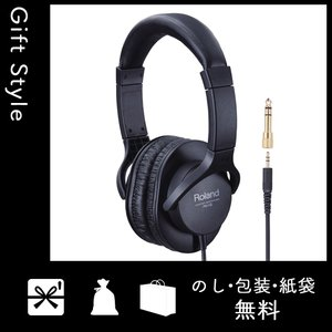 ヘッドホン ローランド ROLAND ヘッドホン RH-5 音楽 楽器 機器 機材 電子 高性能 高音質 モニター 練習 ゲーム PC|giftstyle