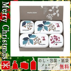 クリスマス プレゼント 電子レンジ調理用品 ギフト 2020 電子レンジ調理用品 マリ・クレール フレンチライラック シール容器4Pセット・A|giftstyle