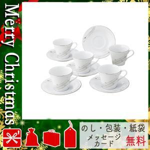 クリスマス プレゼント ティーカップ ソーサー ギフト 2020 ティーカップ ソーサー ハナエモリ リプル 5客コーヒーセット|giftstyle