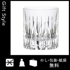 内祝い 快気祝い お返し 出産祝い 結婚祝い コップ グラス 内祝 快気内祝 コップ グラス ダ・ヴィンチクリスタル プラト オールドファッション giftstyle