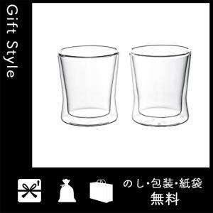内祝い 快気祝い お返し 出産祝い 結婚祝い コップ グラス 内祝 コップ グラス ウェルナーマイスター 耐熱二重ガラス フリーグラスペアセット giftstyle