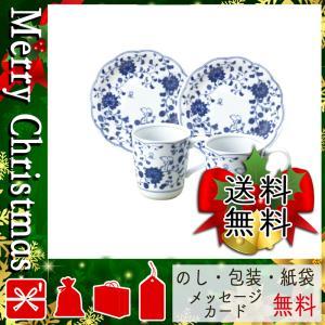 クリスマス プレゼント マグカップ ギフト 2020 マグカップ スヌーピー 藍唐草 マグ&ケーキペア|giftstyle