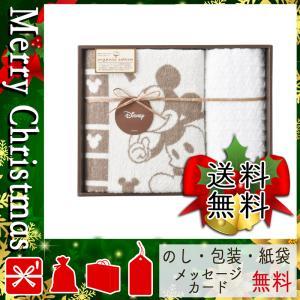ひな祭り 桃の節句 ウォッシュタオル バスタオル お祝い ウォッシュタオル バスタオル ミッキーマウス モダンプレイ バス1P・ウォッシュタオル1P|giftstyle
