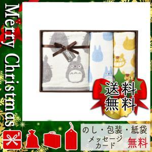母の日 ギフト プレゼント 花 ウォッシュタオル フェイスタオル 母の日 ウォッシュタオル フェイスタオル となりのトトロ シルエットN タオルセット|giftstyle