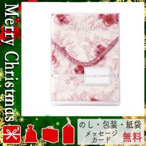クリスマス プレゼント 毛布 ブランケット ギフト 2020 毛布 ブランケット ジル スチュアート マイケット ピンク|giftstyle