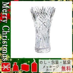 クリスマス プレゼント 花瓶 ギフト 2020 花瓶 グラスワークスナルミ フローラ20cm花瓶|giftstyle