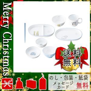 クリスマス プレゼント ベビー食器 ギフト 2020 ベビー食器 ミッフィー イングレーズ(どうぶつ) つみつみ食器セット|giftstyle