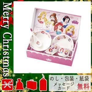 クリスマス プレゼント 子ども用食器セット ギフト 2020 子ども用食器セット ディズニープリンセス こども食器ギフトセット|giftstyle