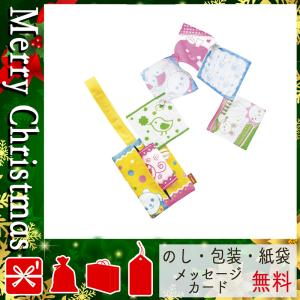 クリスマス プレゼント 知育玩具 ギフト 2020 知育玩具 コンビ おでかけポケットティッシュッシュ|giftstyle