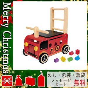 クリスマス プレゼント 知育玩具 ギフト 2020 知育玩具 I'mTOY ウォーカー&ライド 消防車|giftstyle