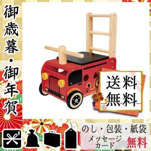 お歳暮 御歳暮 ギフト 2020 知育玩具 お年賀 御年賀 ギフト 2021 知育玩具 I'mTOY ウォーカー&ライド 消防車|giftstyle