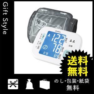 内祝い 快気祝い お返し 出産祝い 結婚祝い 血圧計 内祝 快気内祝 お返し 血圧計 ドリテック 上腕式血圧計|giftstyle