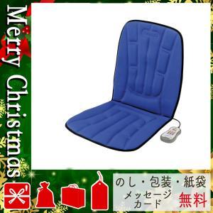 クリスマス プレゼント マッサージ器 ギフト 2020 マッサージ器 ツインバード シートマッサージャー|giftstyle