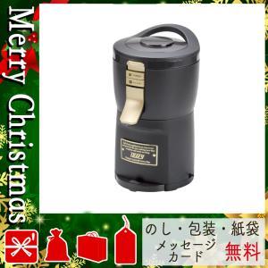 クリスマス プレゼント コーヒーメーカー ギフト 2020 コーヒーメーカー Toffy 全自動ミル付アロマコーヒーメーカー リッチブラック|giftstyle
