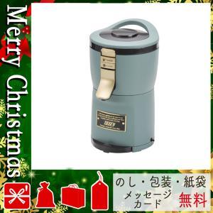 クリスマス プレゼント コーヒーメーカー ギフト 2020 コーヒーメーカー Toffy 全自動ミル付アロマコーヒーメーカー スレートグリーン|giftstyle