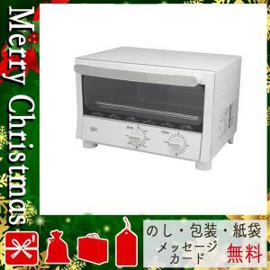 クリスマス プレゼント トースター ギフト 2020 トースター Hi-Rose 遠赤外線オーブントースター|giftstyle