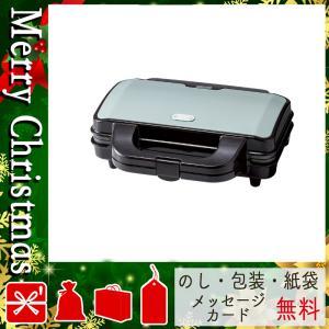 クリスマス プレゼント ホットサンドメイカー ギフト 2020 ホットサンドメイカー Toffy ホットサンドメーカー ペールアクア|giftstyle