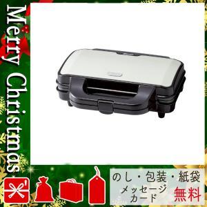 クリスマス プレゼント ホットサンドメイカー ギフト 2020 ホットサンドメイカー Toffy ホットサンドメーカー アッシュホワイト|giftstyle