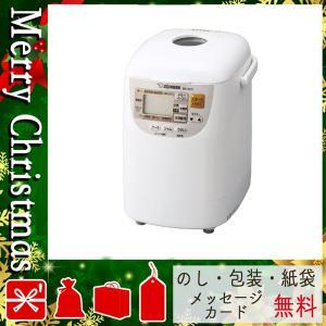 クリスマス プレゼント ホームベーカリー ギフト 2020 ホームベーカリー 象印 ホームベーカリー|giftstyle