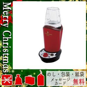 クリスマス プレゼント 精米機 ギフト 2020 精米機 小型家庭用精米機 ライスロン アーバンレッド|giftstyle