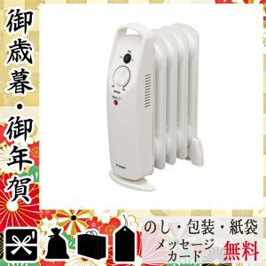 お年賀 御年賀 ギフト 2021 オイルヒーター 新春 初売り ギフト セール オイルヒーター ミニオイルヒーター|giftstyle