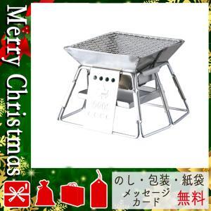 クリスマス プレゼント バーベキューコンロ ギフト 2020 バーベキューコンロ LOGOS ピラミッドグリル・コンパクト|giftstyle