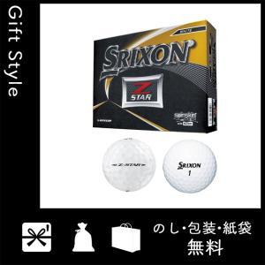 内祝い 快気祝い お返し 出産祝い 結婚祝い ゴルフボール 内祝 快気内祝 お返し ゴルフボール SRIXON Z-STAR|giftstyle