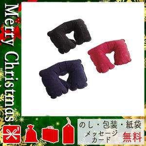 クリスマス プレゼント 枕 ピロー ギフト 2020 枕 ピロー エアー枕(1P)|giftstyle