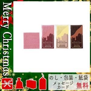 ひな祭り 桃の節句 雛祭り 初節句 タオル お祝い お返し 内祝い タオル スイートチョコタオル(1P) giftstyle