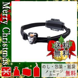 クリスマス プレゼント ヘッドライト ヘッドランプ ギフト 2020 ヘッドライト ヘッドランプ 強力ヘッドライト|giftstyle