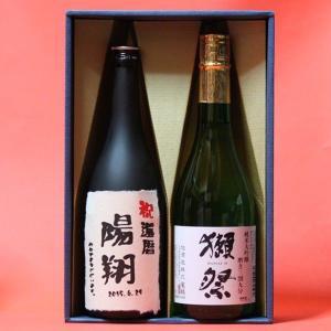 還暦 人気 獺祭 だっさい 磨き 39 三割九分+名入れラベル 日本酒 飲み比べ ギフトセット 2本 720ml|gifttd