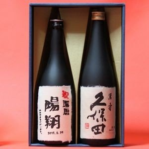 退職祝い プレゼント に人気 萬寿 久保田+名入れラベル 日本酒 本醸造 飲み比べセット 2本 720ml|gifttd