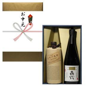 お中元 熨斗 百年の孤独 きろく 720ml 焼酎  2本セ...