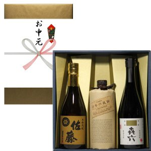 お中元 熨斗 百年の孤独 佐藤 麦 きろく 焼酎 ギフト 7...