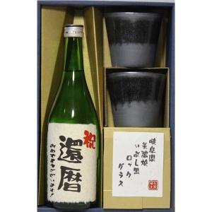 無料【送料 のし ギフト メッセージ  セット】 芋焼酎 きろく720ml (百年の孤独 製造蔵)|gifttd