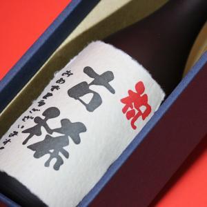 古稀 プレゼント 〔こき〕(70歳)オリジナルラベル 日本酒 本醸造 720ml+ギフト 箱+茶色クラフト紙ラッピング セット|gifttd