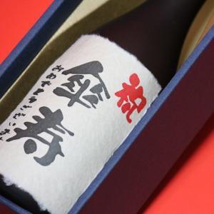 傘寿 プレゼント〔さんじゅ〕(80歳)オリジナルラベル 日本酒 本醸造 720ml+ギフト 箱+茶色クラフト紙ラッピング セット|gifttd