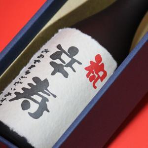 卒寿 プレゼント〔そつじゅ〕(90歳)オリジナルラベル日本酒 本醸造 720ml+ギフト 箱+茶色クラフト紙ラッピング セット|gifttd