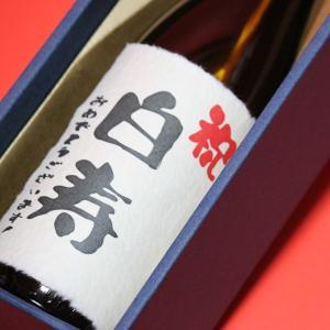 白寿 プレゼント〔はくじゅ〕(99歳)オリジナルラベル 芋焼酎 720ml+ギフト 箱+茶色クラフト紙ラッピング セット|gifttd