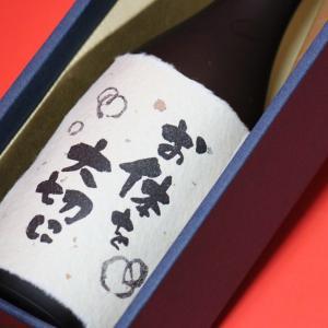 誕生日 プレゼント に人気!【お体を大切に】ラベル 芋焼酎 720ml+ギフト 箱+茶色クラフト紙ラッピング セット