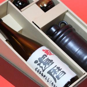 還暦 プレゼント に人気!日本酒 本醸造 720ml+グラス 酒器 ( 酒燗器 陶器 )+ギフト 箱+茶色クラフト紙ラッピング セット|gifttd