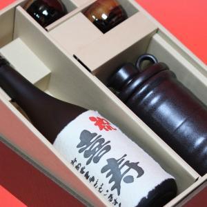喜寿 プレゼント に人気!日本酒 本醸造 720ml+グラス 酒器 ( 酒燗器 陶器 )+ギフト 箱+茶色クラフト紙ラッピング セット|gifttd