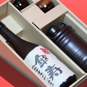 傘寿 プレゼント に人気!日本酒 本醸造 720ml+グラス 酒器 ( 酒燗器 陶器 )+ギフト 箱+茶色クラフト紙ラッピング セット|gifttd