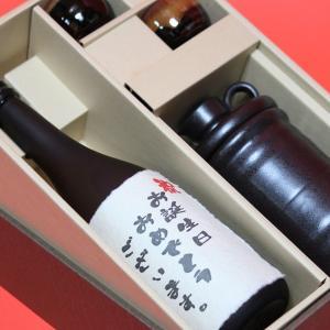 【ギフト】誕生祝い ラベル 日本酒 本醸造720ml +グラス 酒器 ( 酒燗器 陶器 )プレゼント に人気!|gifttd