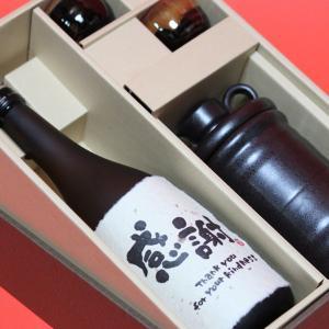 【ギフト】感謝 ラベル 日本酒 本醸造 720ml +グラス 酒器 ( 酒燗器 陶器 )プレゼント に人気!|gifttd