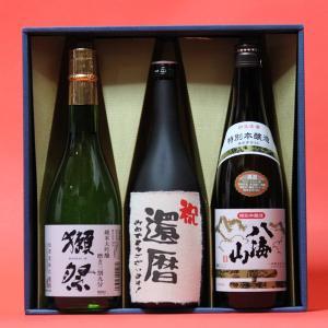 還暦祝い おめでとうございます!日本酒 本醸造+獺祭(だっさい)39+八海山本醸造720ml 3本ギフト 飲み比べセット|gifttd
